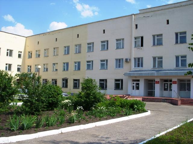 33 городская больница: